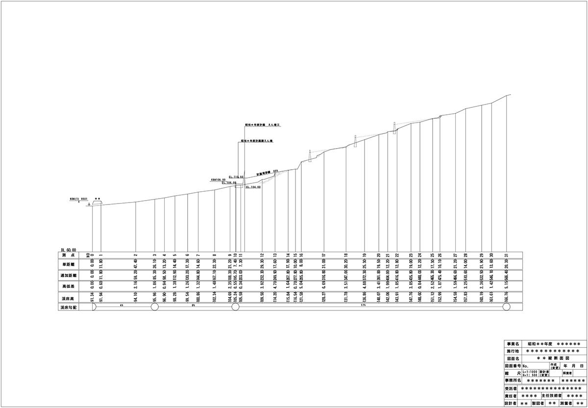 事例7縦断図Afterの画像