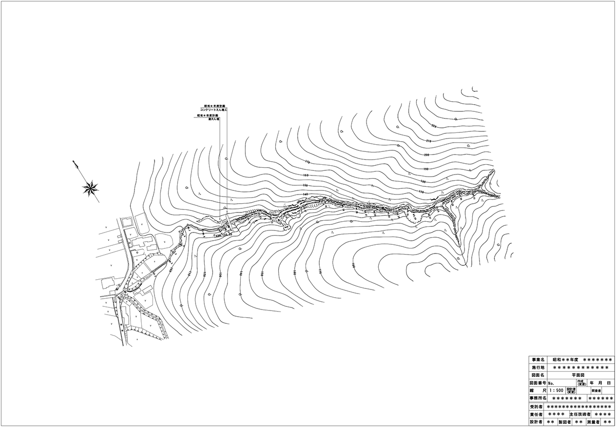事例8平面図Afterの画像