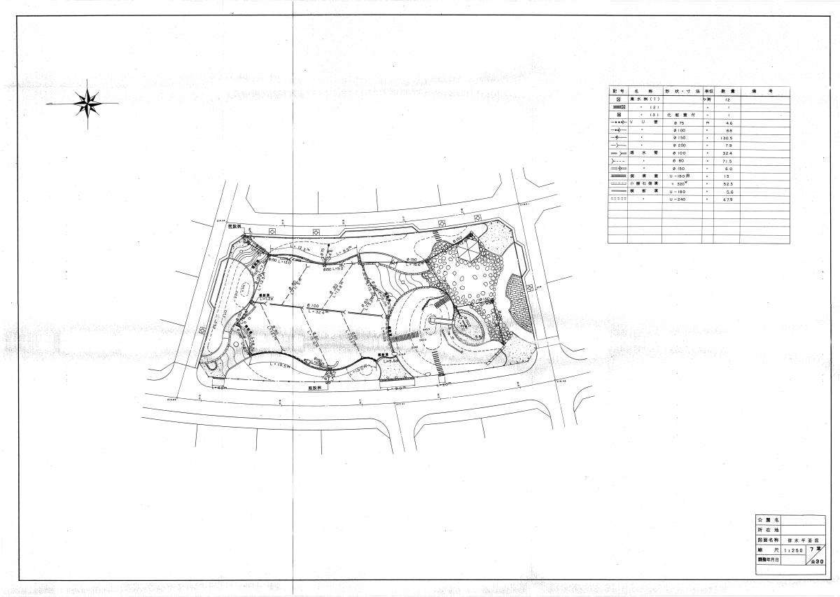 事例1平面図Beforeの画像