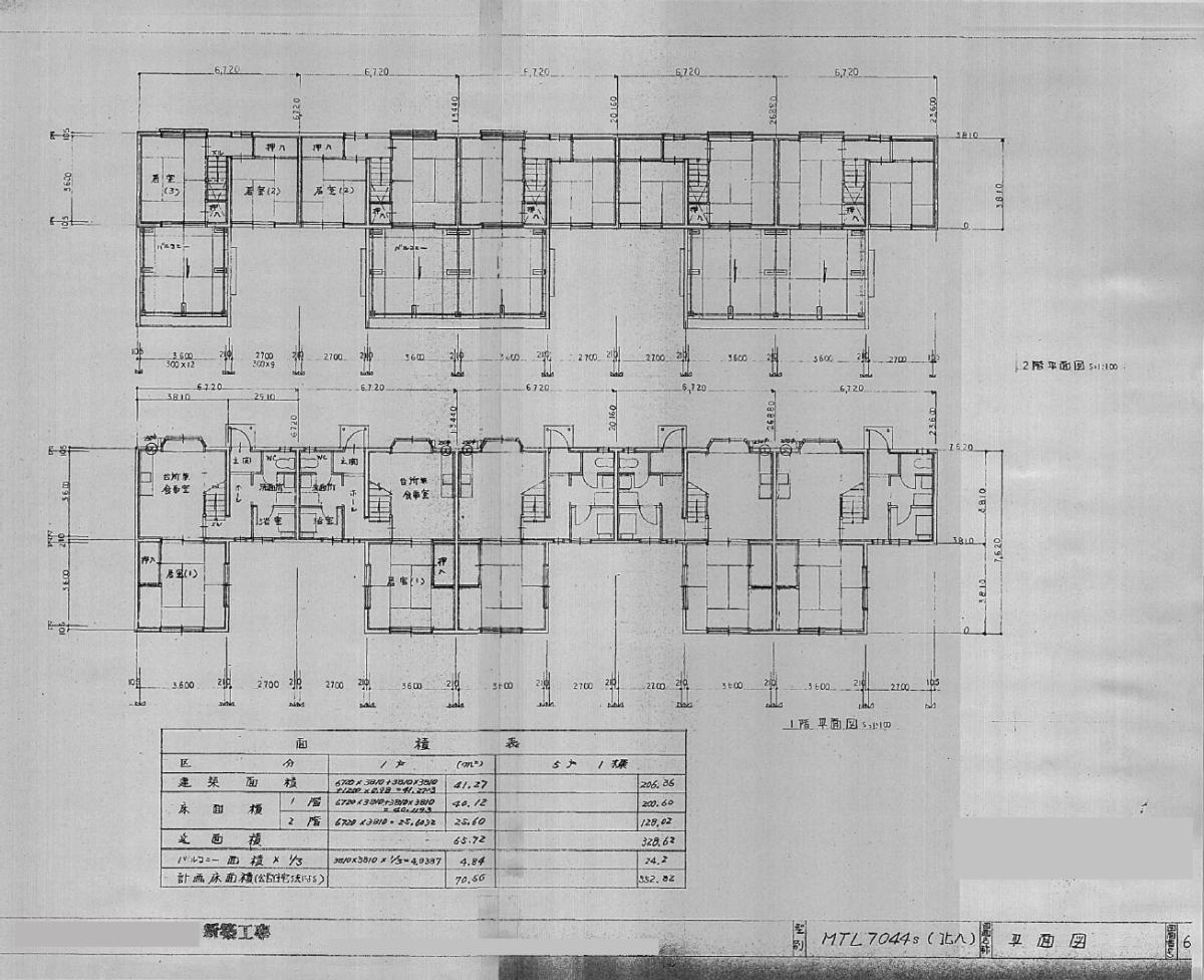 事例2平面図Beforeの画像