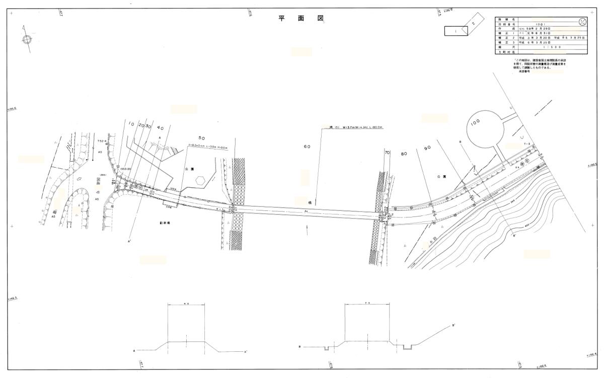 事例6平面図Beforeの画像