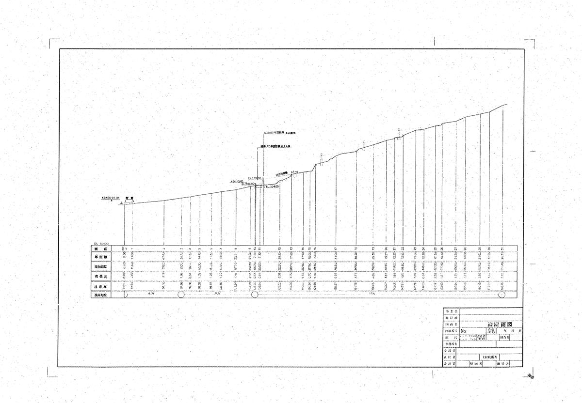 事例7縦断図Beforeの画像